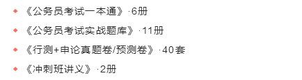 2020公务员联考或将4月18日笔试,江西参加吗图3
